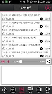 관악FM 라디오 - náhled