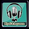 MiyaGi n Эндшпиль музыка APK