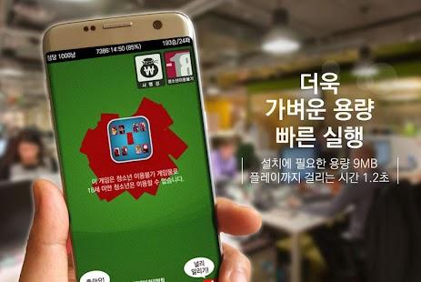 고스톱 A plus : 새로운 무료맞고게임 - náhled