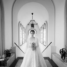 Wedding photographer Ekaterina Remizevich (ReflectionStudio). Photo of 29.06.2017