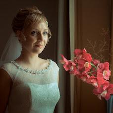 Wedding photographer Ramis Nazmiev (RamisNazmiev). Photo of 20.03.2015