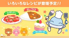 はらぺこクッキング お料理を作って楽しむ子供向け料理ゲームアプリのおすすめ画像5