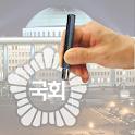우리들의 국회의원 0.3