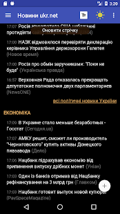 Новини ukr.net з України та світу - náhled