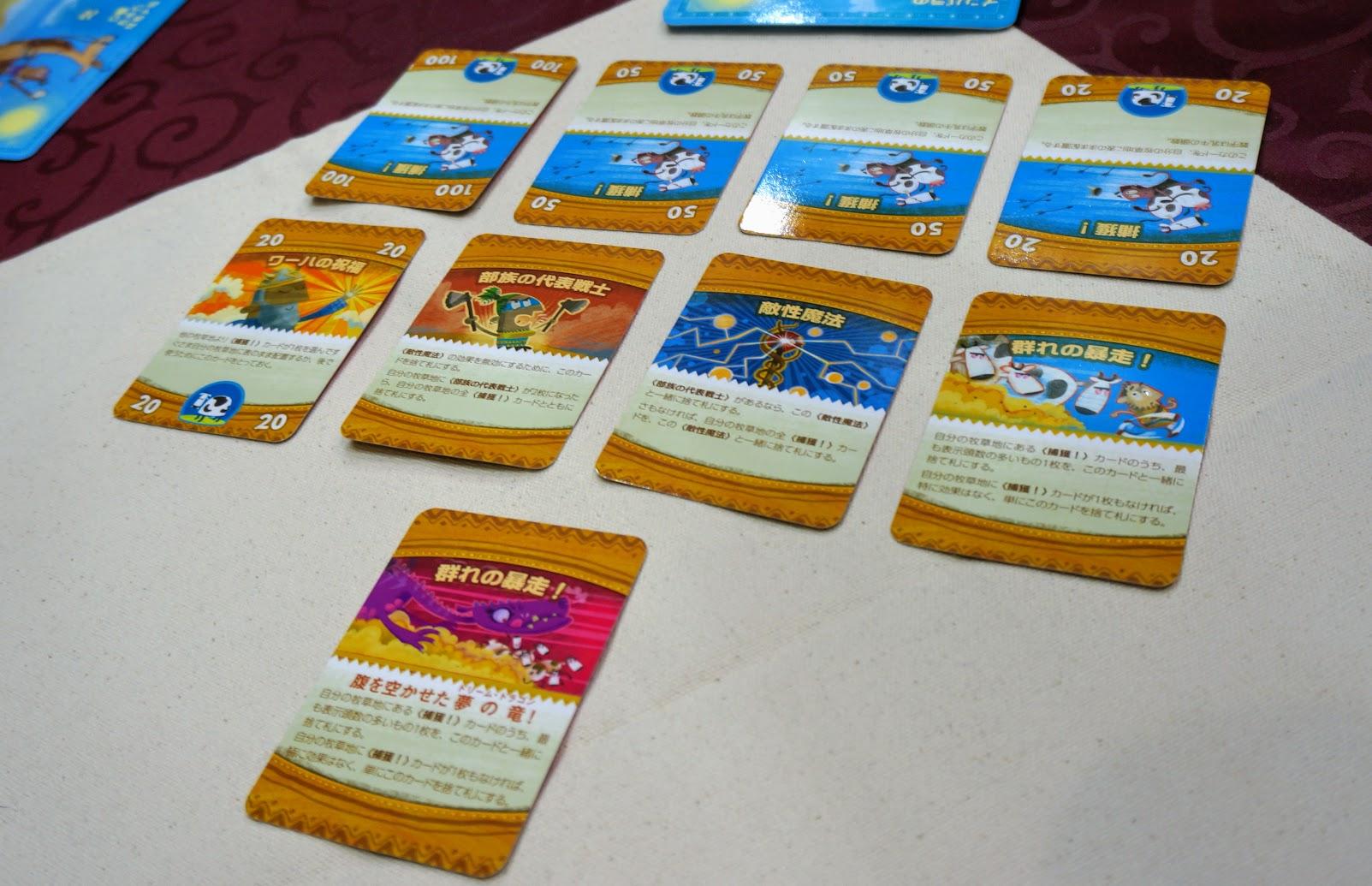 カーン・オブ・カーンズ:カード構成