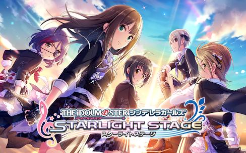 アイドルマスター シンデレラガールズ スターライトステージ 1