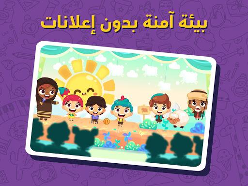 Lamsa: Stories, Games, and Activities for Children screenshot 22