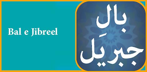 Baal E Jibreel Pdf