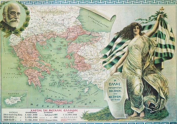 проливы-Греция-ПМВ-2