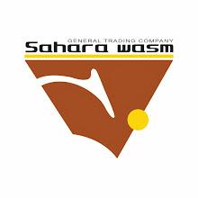 Photo: SAHARA WASM | IRAN | 2001