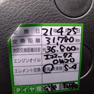 ソリオ MA36S バンデットのカスタム事例画像 マルじぃさんの2021年05月02日17:56の投稿