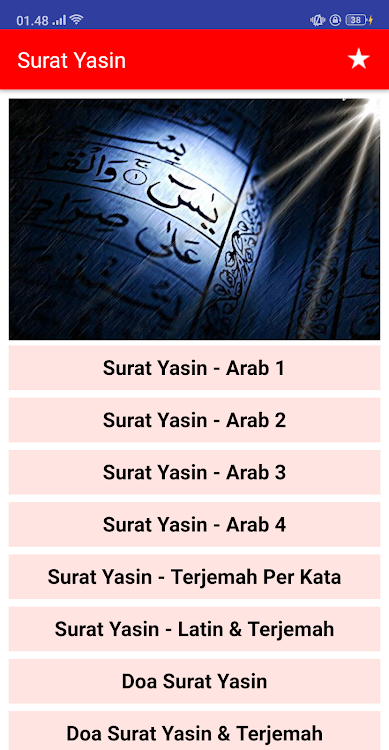 Surat Yasin Arab Latin Terjemah Mp3 Android