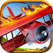 Wings on Fire - Endless Flight - Androidアプリ