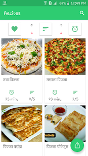 500 pizza recipe in hindi android apps on google play 500 pizza recipe in hindi screenshot thumbnail forumfinder Image collections