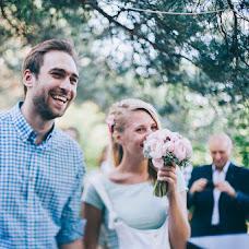 Wedding photographer Zhenya Putinceva (ZhenyaPutintseva). Photo of 20.07.2015