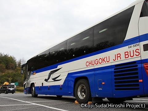 中国JRバス「浜田道エクスプレス」 ・626 赤松PAにて_03
