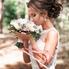 Wedding photographer Kseniya Disko (diskoks). Photo of 19.09.2016
