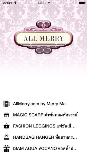 AllMerry eMarketPlace Thailand