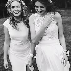 Wedding photographer Alina Ivanova (aivanova). Photo of 15.11.2017