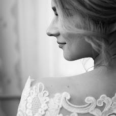 Wedding photographer Artem Mulyavka (myliavka). Photo of 25.10.2018