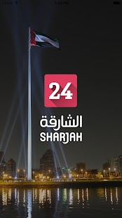 Sharjah24- screenshot thumbnail