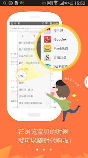 Panli代购 screenshot