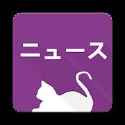 NHK Japanese - Easy Learner