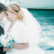 Wedding photographer Tatyana Dzhulepa (dzhulepa). Photo of 24.12.2015