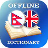 Nepali-English Dictionary