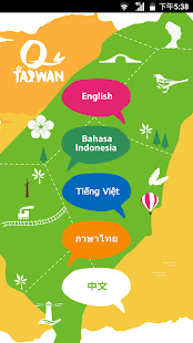 QTaiwan - náhled
