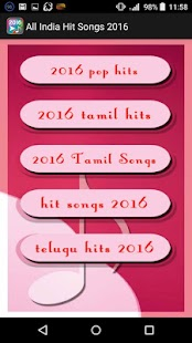 All India Hit Songs 2016- screenshot thumbnail