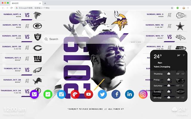 Minnesota Vikings New Tab