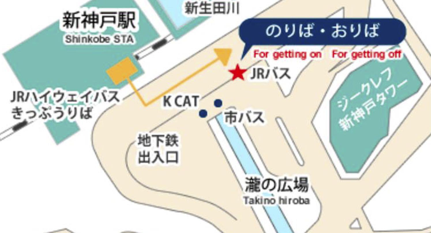 <<How to Transfer to AWAJI Island??  Bicycle Tour to Awaji Island fm KOBE>>_f0365484_16422226.png