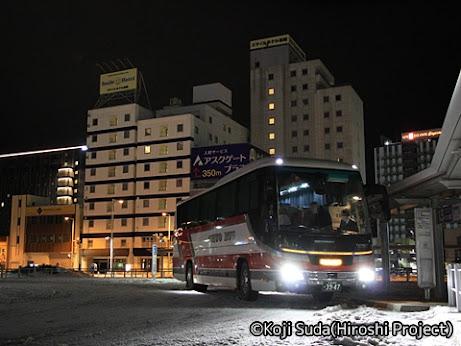 北海道中央バス「高速はこだて号」 3947 函館駅前ターミナル到着