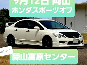 シビックタイプR FD2 後期型のカスタム事例画像 yukihiroさんの2020年09月11日20:58の投稿