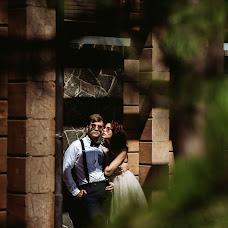 Wedding photographer Sergey Kaba (kabasochi). Photo of 23.08.2018