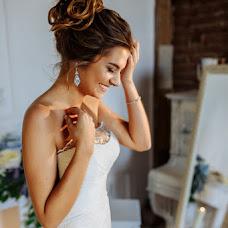 Wedding photographer Dimitri Frasch (DimitriFrasch). Photo of 02.04.2017