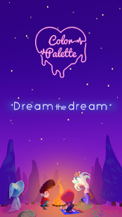 Color Palette : Dreamers Screenshot
