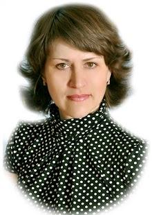 Чередова Ольга Викторовна