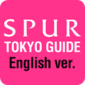 SPUR TOKYO GUIDE (English)