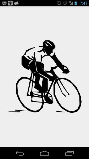 다함께 자전거