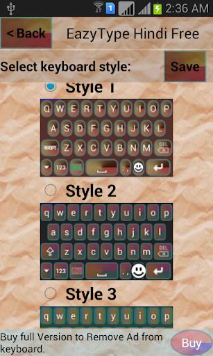 Download EazyType Punjabi Keyboard Google Play softwares