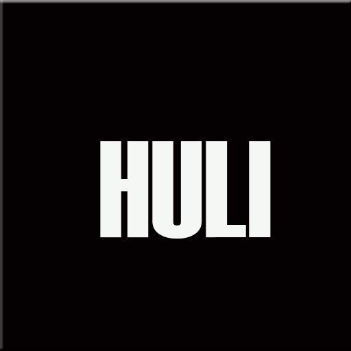 Huli pro