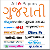 Gujarati ePapers