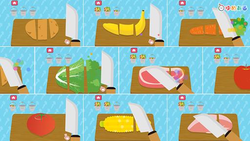 玩教育App|動物園の料理(キッチントントンン!)幼児向け知育アプリ免費|APP試玩
