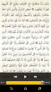 Kuran-ı Kerim 10.Cüz - náhled