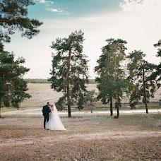Wedding photographer Ekaterina Sipacheva (katosu). Photo of 18.05.2017