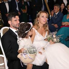 Fotógrafo de bodas Oscar Ceballos (OscarCeballos). Foto del 30.03.2019