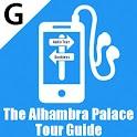 Alhambra Palace Granada Spain icon
