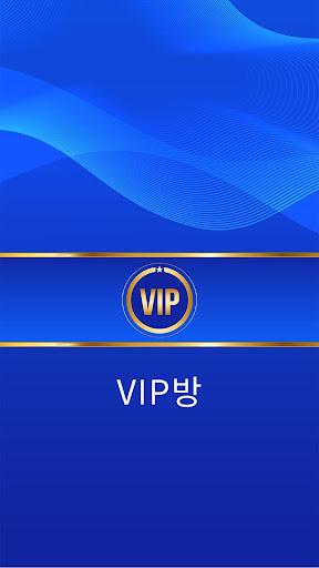 VIP방 이미지[2]